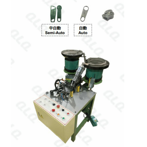 QLQ-015B Automatic & Semi-automatic Non-lock Slider Assembly Machine