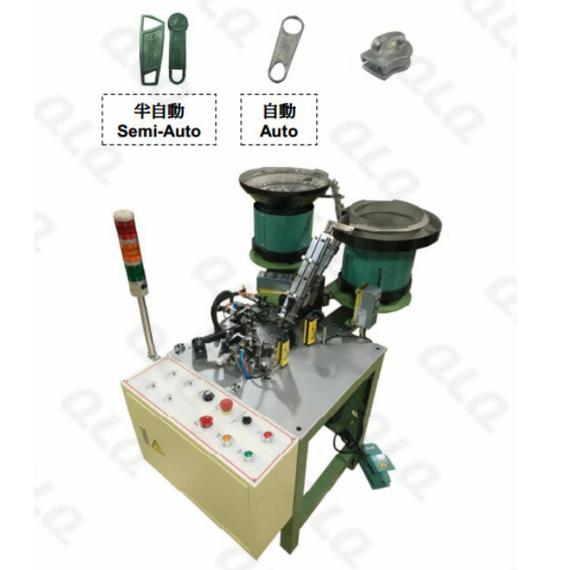 QLQ-015C Automatic & Semi-automatic Non-lock Slider Assembly Machine (high configuration)