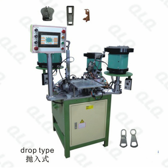 QLQ-023A Automatic & Semi-automatic Italy Type Slider Assembly Machine