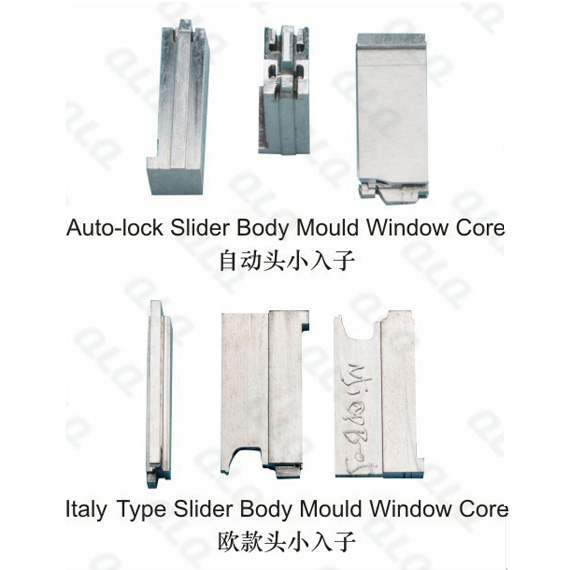 Auto-lock & Italy Type Slider B