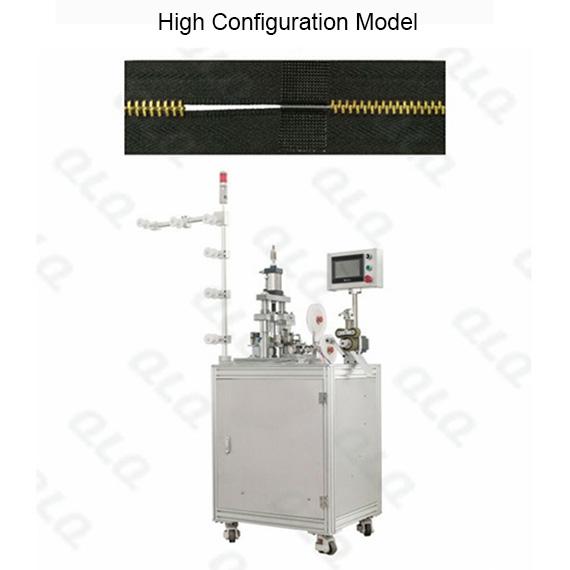 QLQ-UFSM Automatic Metal Zipper Ultrasonic Film Sealing M/C - Machine