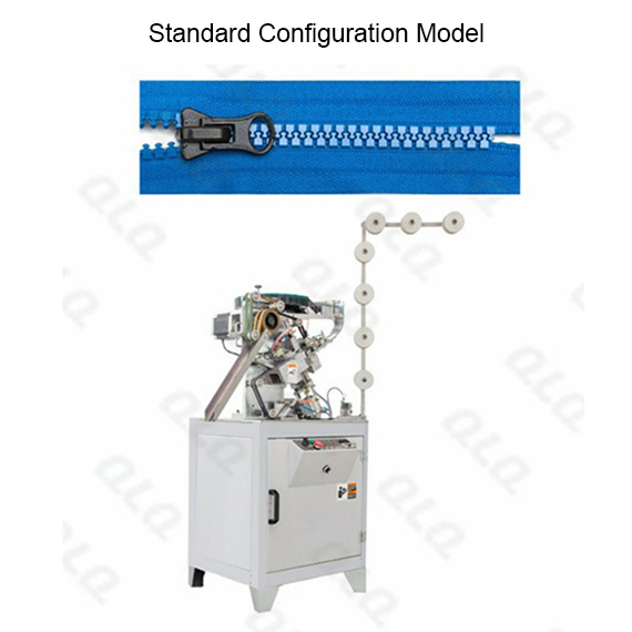 QLQ-SMM Automatic Plastic Zipper Slider Mounting M/C - Machine (for normal shape bottom stop)