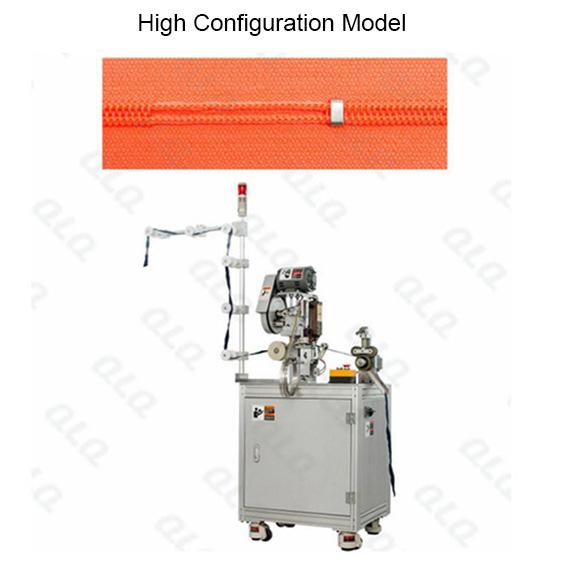 QLQ-BSM Automatic Nylon Zipper Special Bottom Stop M/C - Machine (by aluminum bottom stop wire)