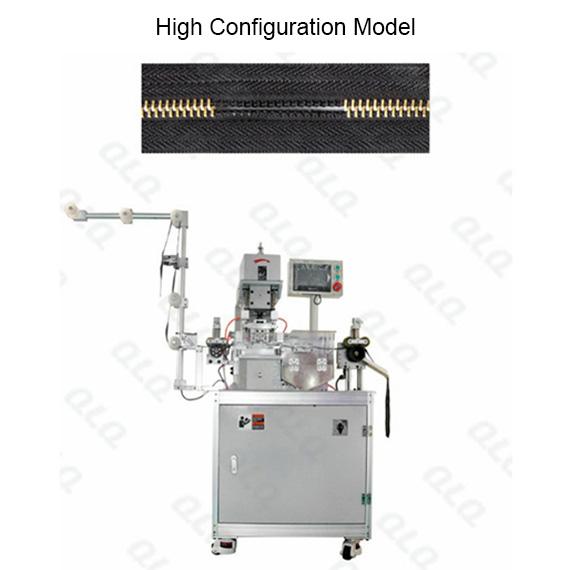 QLQ-MDGM-2 Automatic Metal Zipper Double Trimming Gapping M/C - Machine (short model)