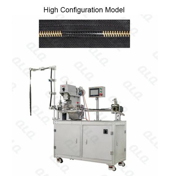 QLQ-MGM Automatic Metal Zipper Gapping M/C - Machine (long model)