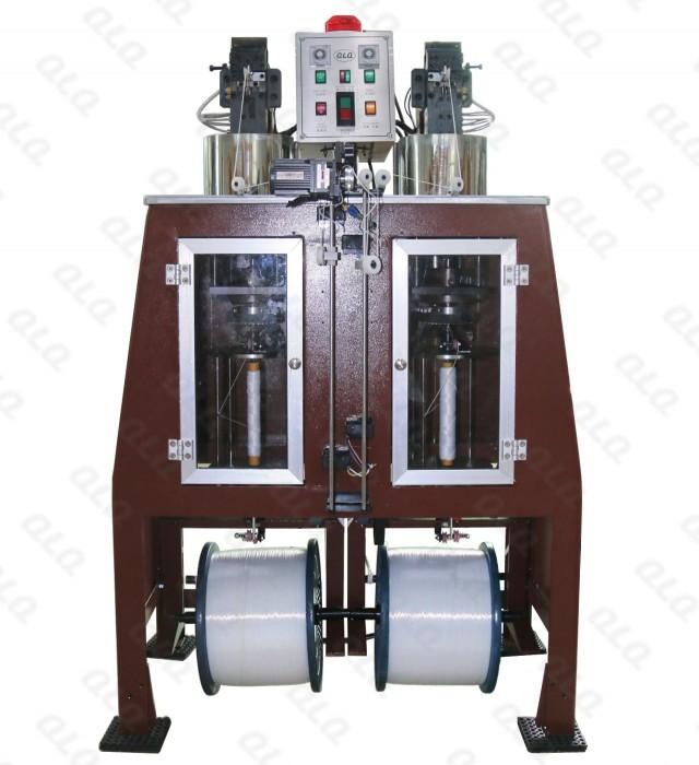 QLQ-CFM Automatic Nylon Zipper Coil Forming Machine