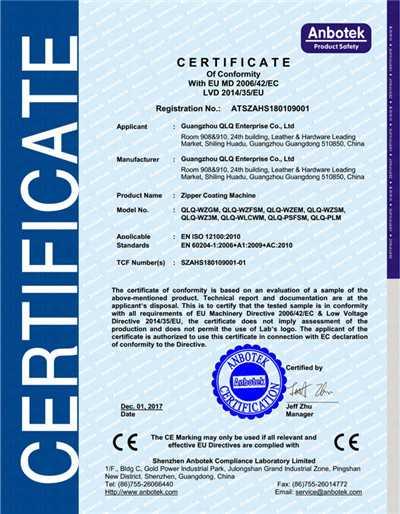 QLQ-WZGM,QLQ-WZFSM etc. Anbotek Certification