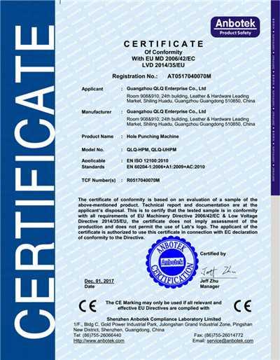 QLQ-HPM,-QLQ-UHPM Anbotek Certification
