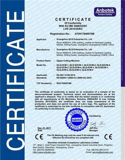 QLQ-OCM,QLQ-SOCM,QLQ-ZCM Anbotek Certification