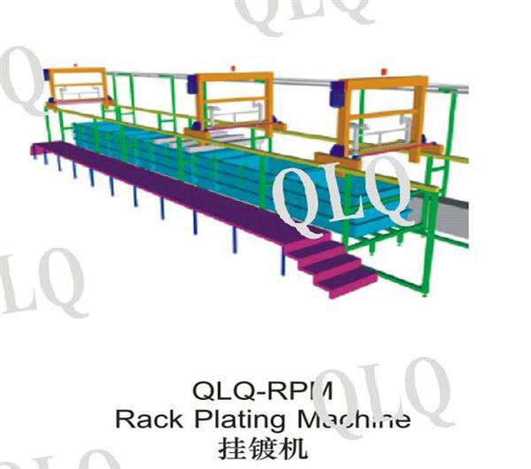 Rack plating machine