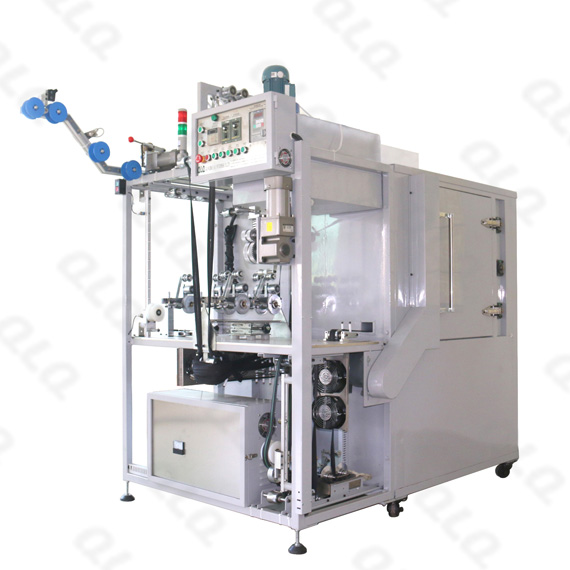 QLQ-IDGM Automatic Invisible Zipper Double Trimming Gapping M/C - Machine (long model)