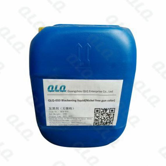 QLQ-033 Blackening Liquid