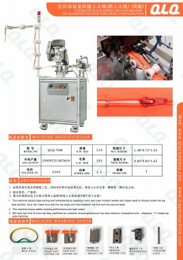 Closed end Nylon Zipper Machine (HC)