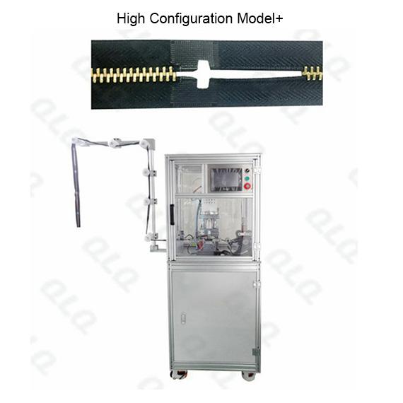 QLQ-UHPM Automatic Metal Zipper Ultrasonic Hole Punching M/C - Machine