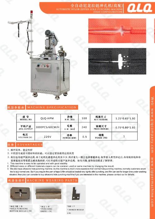 Automatic Nylon Zipper Hole Punching Machine