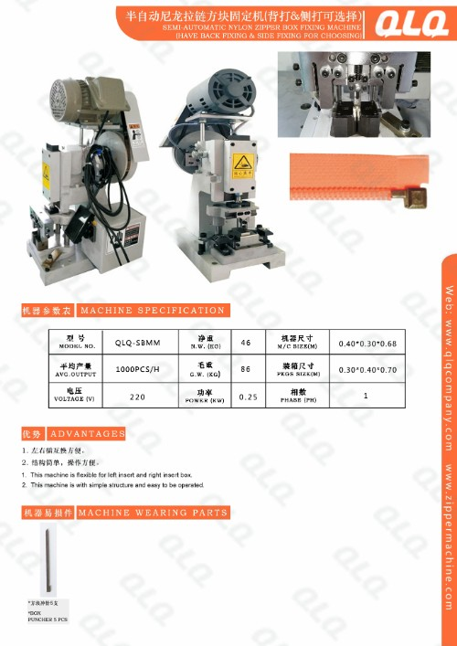 Semi-automatic Nylon Zipper BOX Fixing Machine