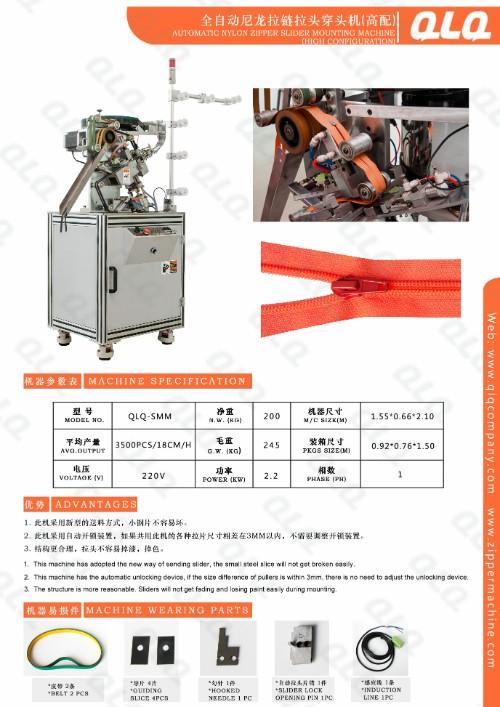 Automatic Nylon Zipper Slider Mounting Machine
