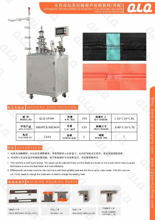 Automatic Nylon Zipper Ultrasonic Film Sealing Machine