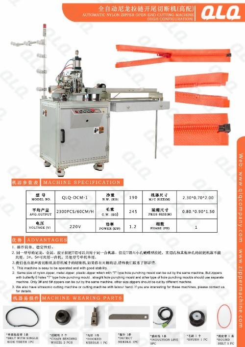 Automatic Nylon Zipper Open End Cutting Machines OCM-1