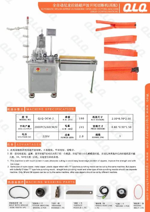 Automatic Nylon Zipper Open End Cutting Machines OCM-2