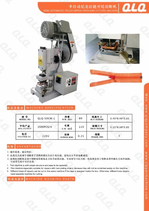 Semi-automatic Nylon Zipper OPEN END Cutting Machine