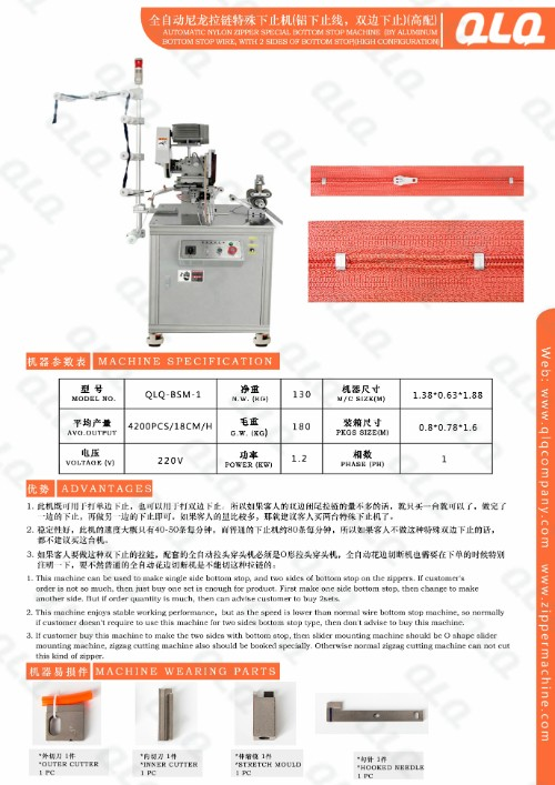 Automatic Nylon Zipper Special Bottom Stop Machine with Aluminium Bottom Stop Wire and 2 sides of bot