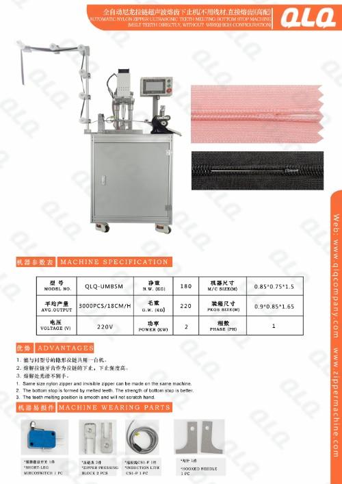 Automatic Nylon Zipper Ultrasonic Teeth Melting Bottom Stop Machine