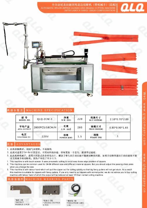 Automatic Nylon Zipper Closed End ZigZag Cutting Machine