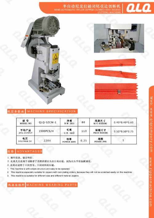 Semi-automatic Nylon Zipper Closed End ZigZag Cutting Machine