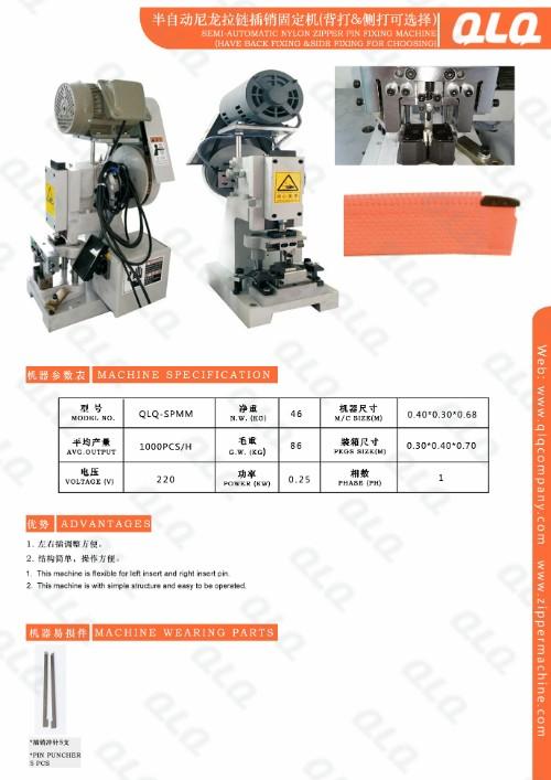 Semi-automatic Nylon Zipper PIN Fixing Machine