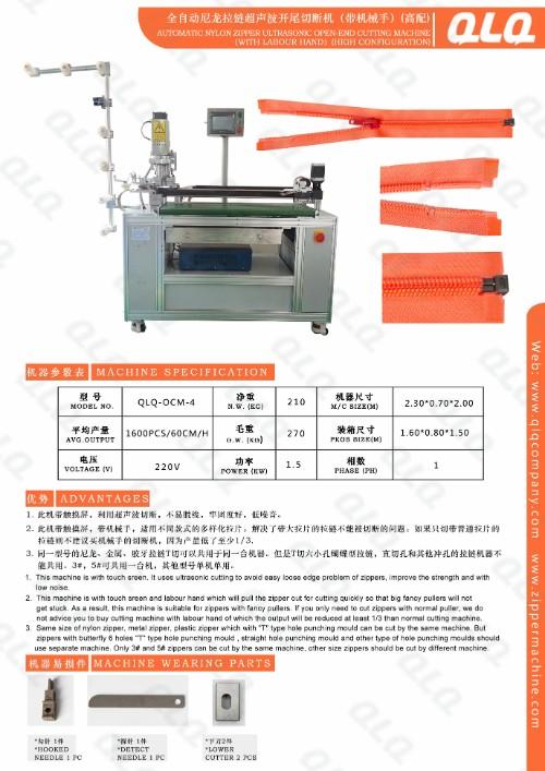 Automatic Nylon Zipper Ultrasonic OPEN END Cutting Machine