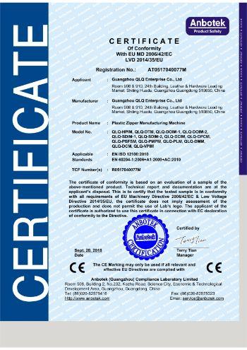 QLQ-HPIM, QLQ-DTM, QLQ-DOIM and others Anbotek Certificate