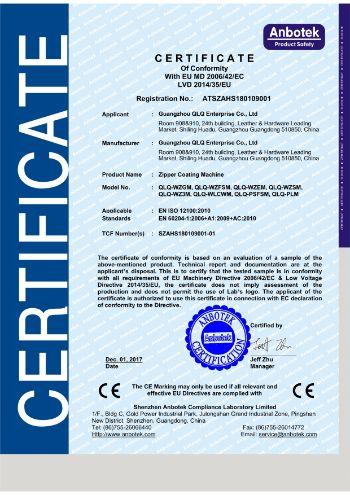 QLQ-WZGM, WZFSM, WZEM, WZSM and others Anbotek Certificate