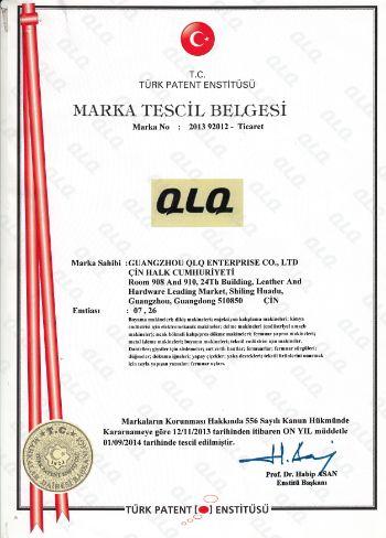 Trademark transfer